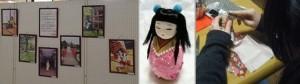 コスプレ写真展&木目込みコスプレ人形作り