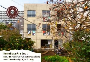 ホームベース・プロジェクト<br>「オープンハウス」今年も開催!