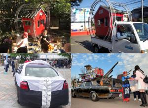 アーツさいたま・きたまちフェスタ 2016 DX ASK祭<br />~CARt Camp & Caravan~